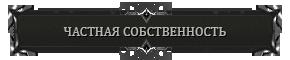 http://sh.uploads.ru/LiQSD.png