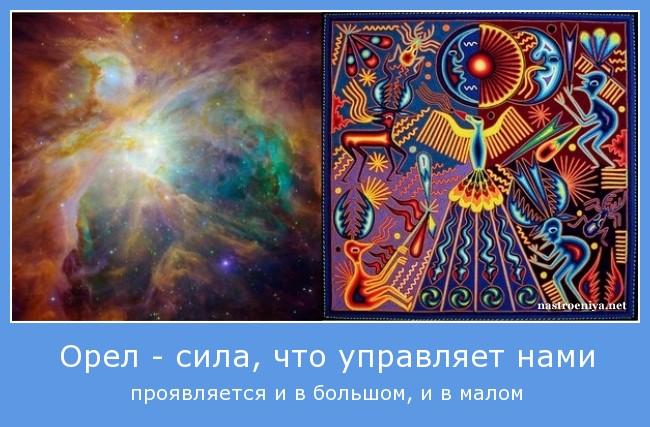 http://sh.uploads.ru/Ljtcw.jpg