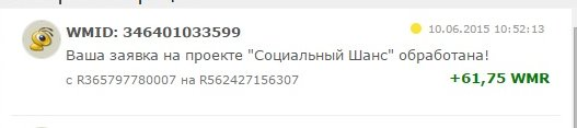 http://sh.uploads.ru/LsR3x.jpg