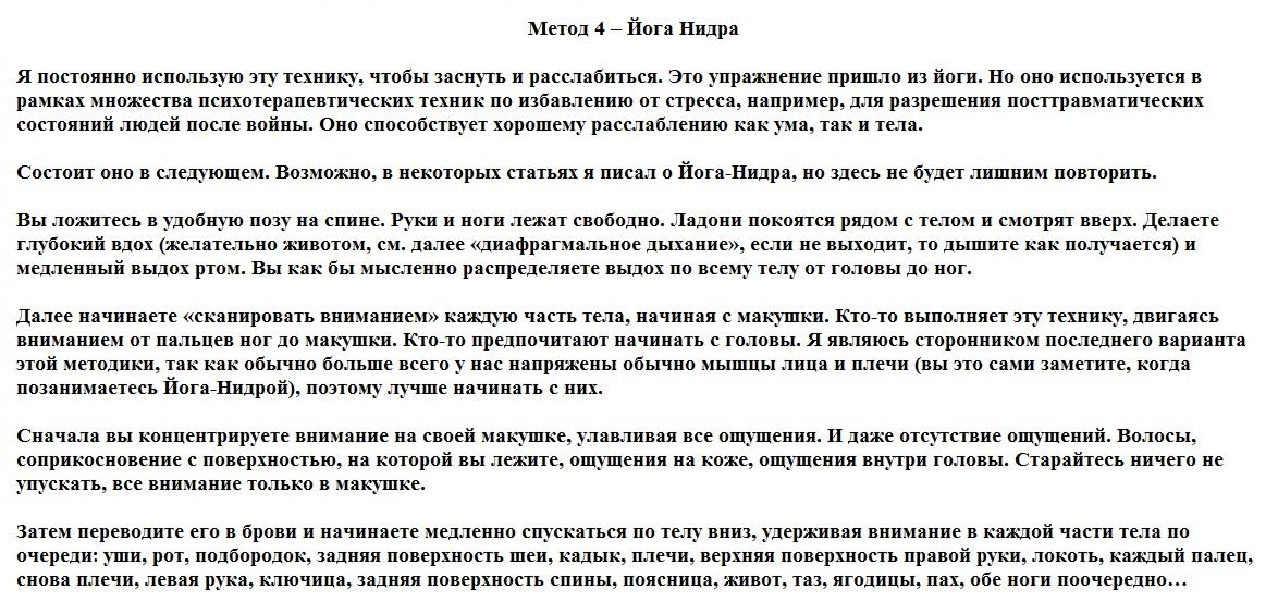 http://sh.uploads.ru/LtCnd.jpg