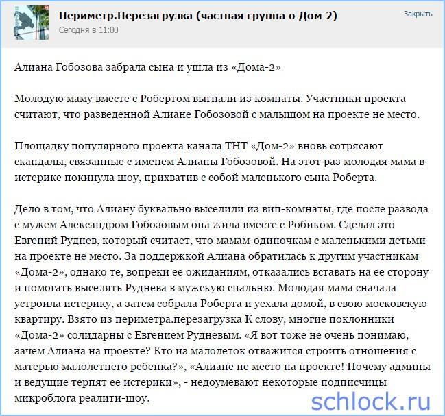 http://sh.uploads.ru/M4oUj.jpg