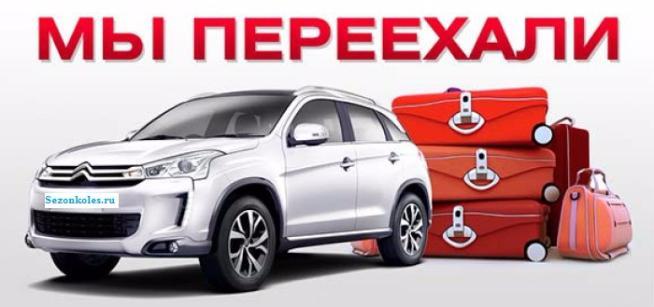 http://sh.uploads.ru/MUEtg.jpg
