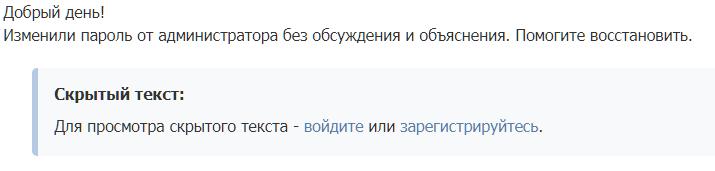 http://sh.uploads.ru/MUaxK.png