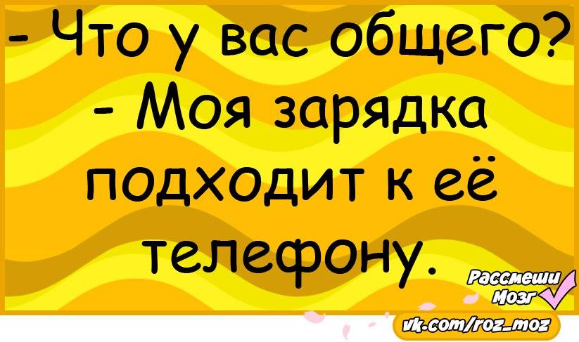 http://sh.uploads.ru/MWVvw.jpg
