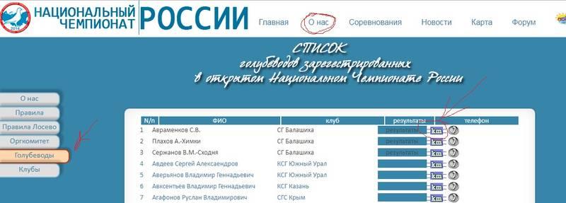 http://sh.uploads.ru/MbLhV.jpg