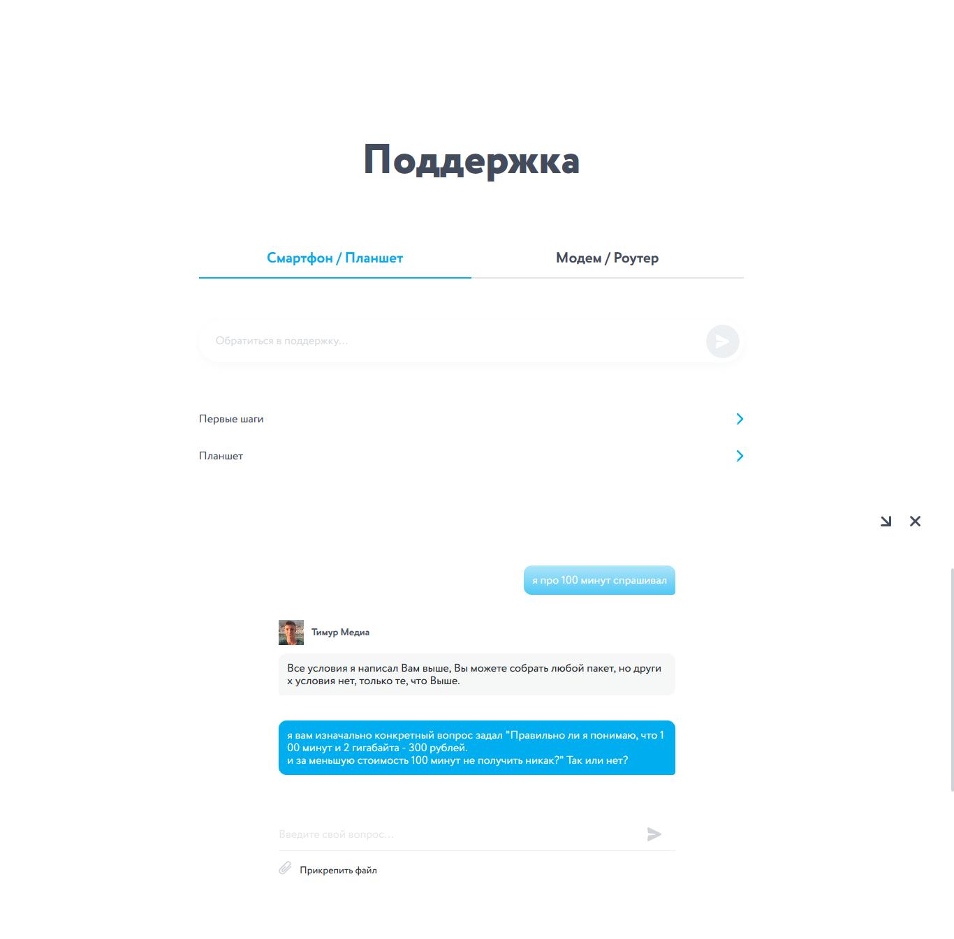 http://sh.uploads.ru/Md8fO.png