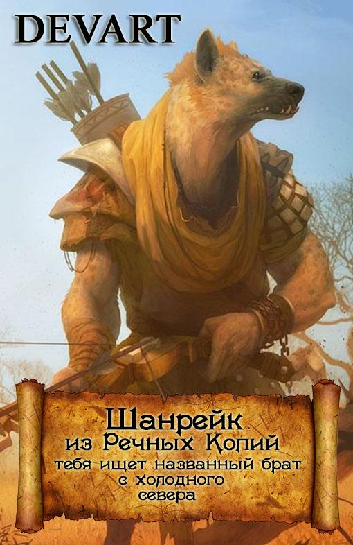 http://sh.uploads.ru/MdOXD.jpg