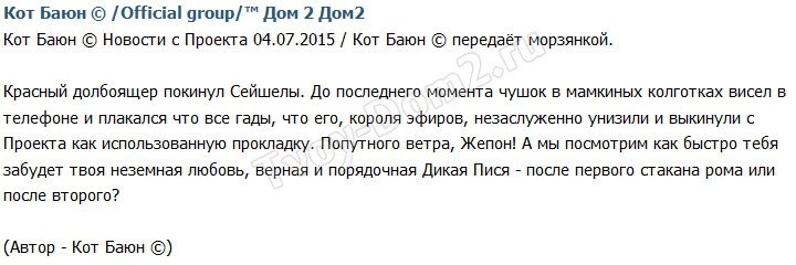 http://sh.uploads.ru/MkLiP.jpg
