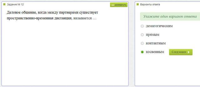 http://sh.uploads.ru/MsNp1.jpg