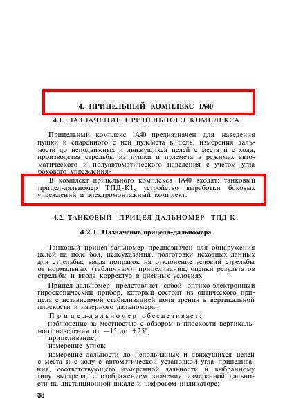 http://sh.uploads.ru/MsSZN.jpg