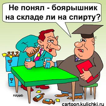 http://sh.uploads.ru/N0ylS.jpg