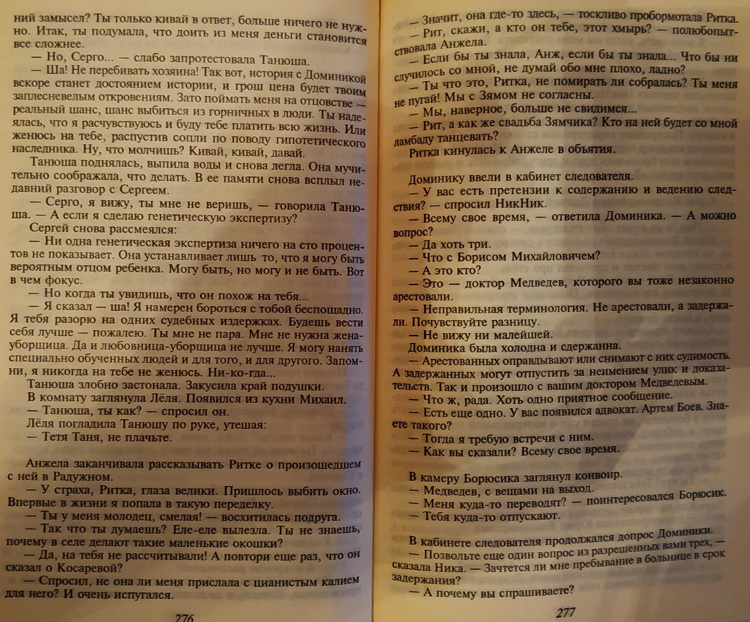 http://sh.uploads.ru/N2vEP.jpg