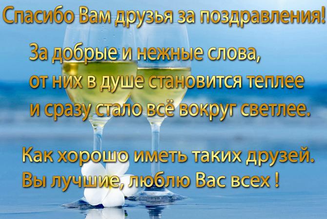 http://sh.uploads.ru/N5WKh.png