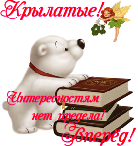 http://sh.uploads.ru/N7tMV.png