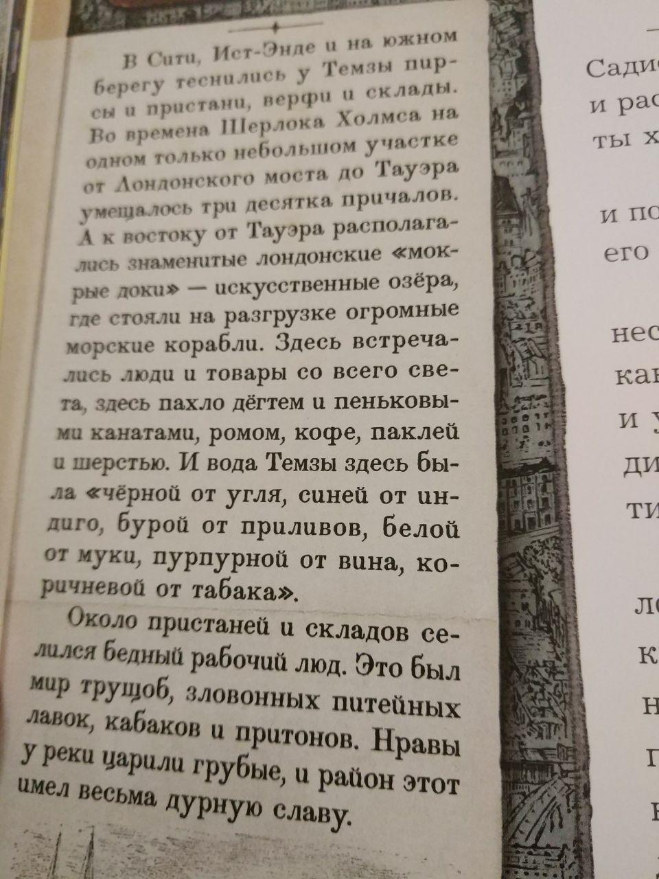 http://sh.uploads.ru/N9TKH.jpg