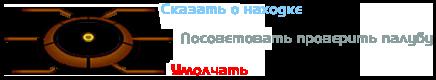 http://sh.uploads.ru/NBIDg.png