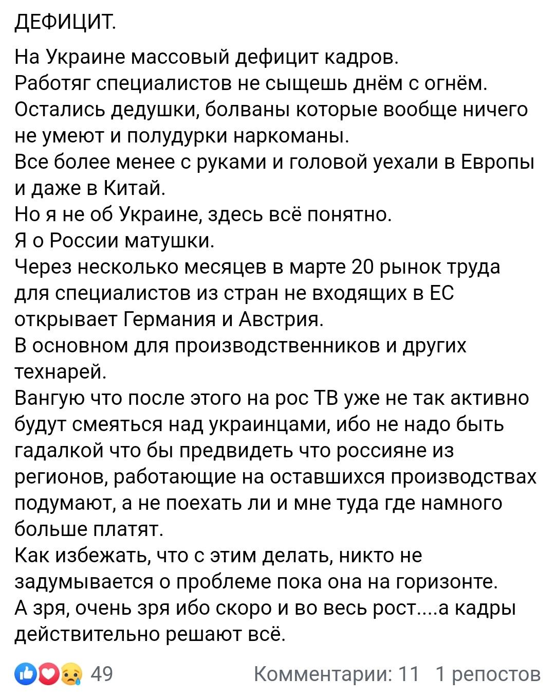 http://sh.uploads.ru/NESsh.jpg