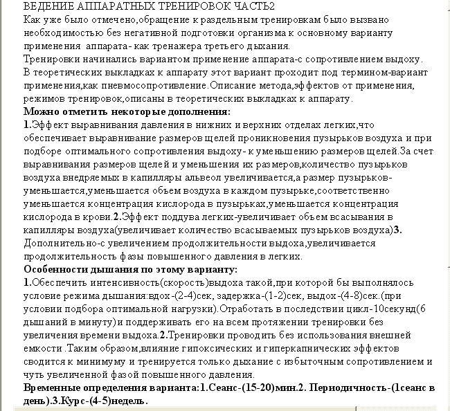 http://sh.uploads.ru/NUiFq.png