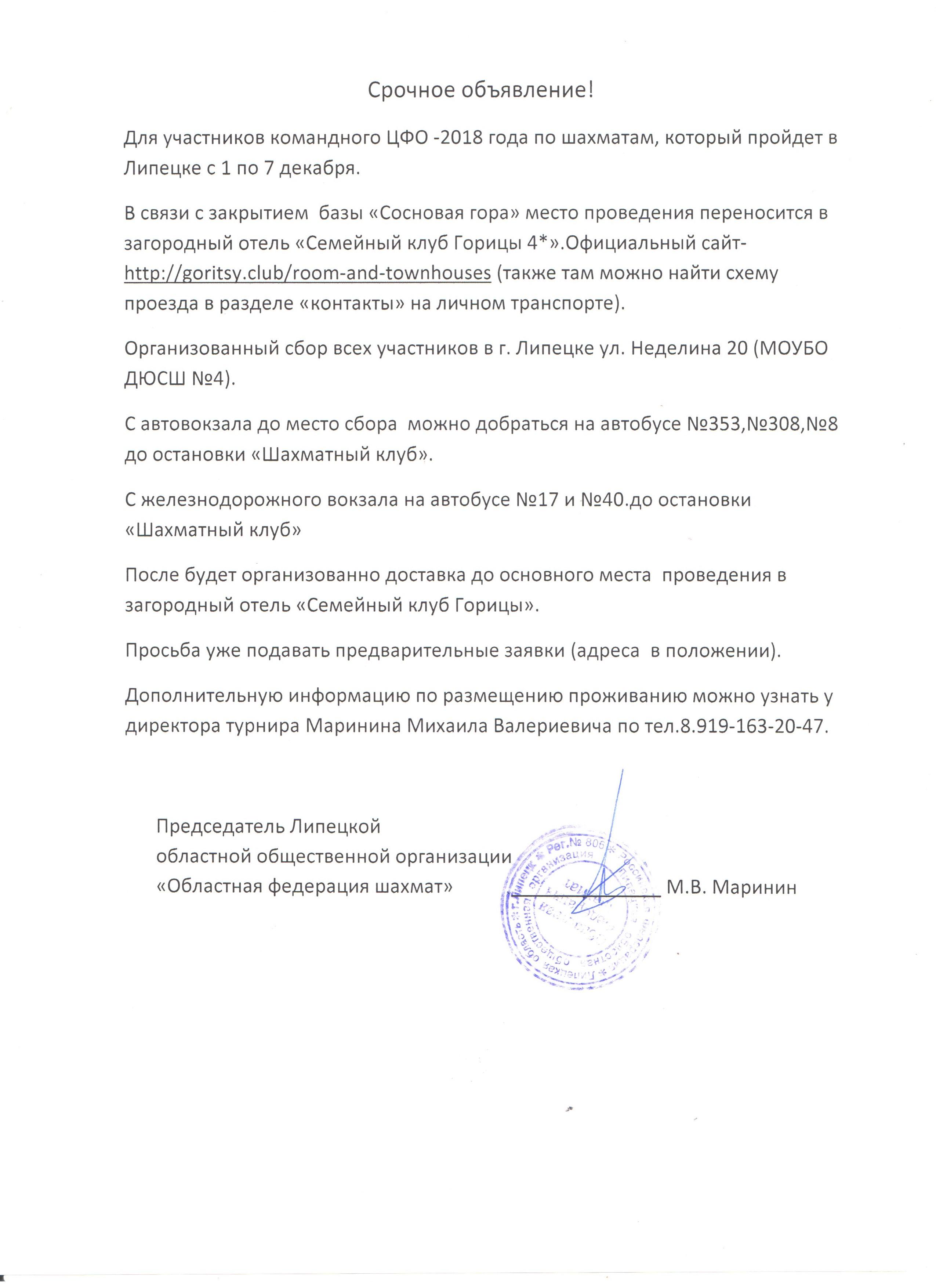http://sh.uploads.ru/NXPGe.jpg