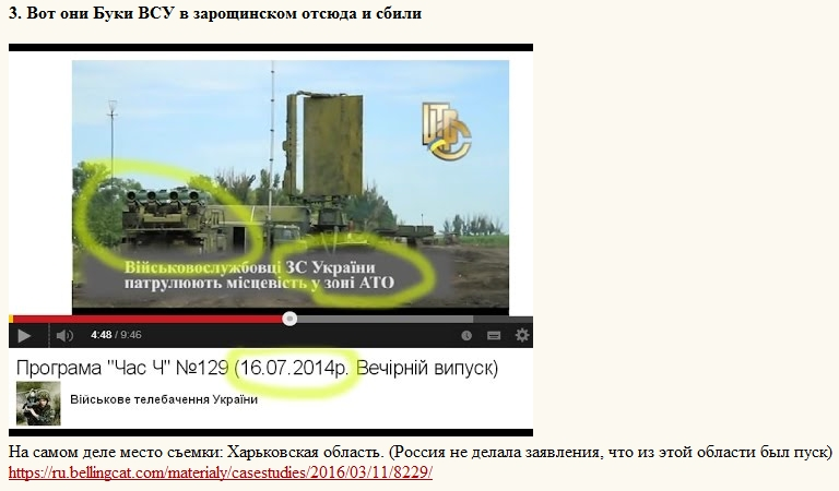 http://sh.uploads.ru/NsrW5.jpg
