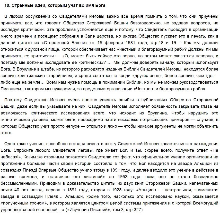 http://sh.uploads.ru/Nu2ES.jpg