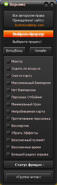 http://sh.uploads.ru/NuWAt.png