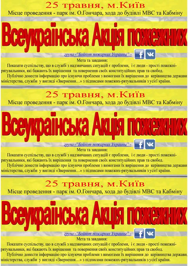 http://sh.uploads.ru/O2URh.jpg