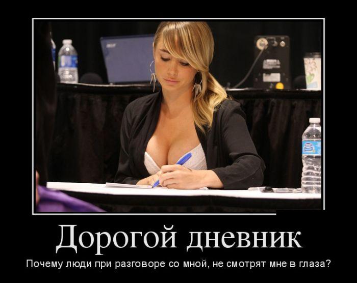 http://sh.uploads.ru/O8Lw5.jpg