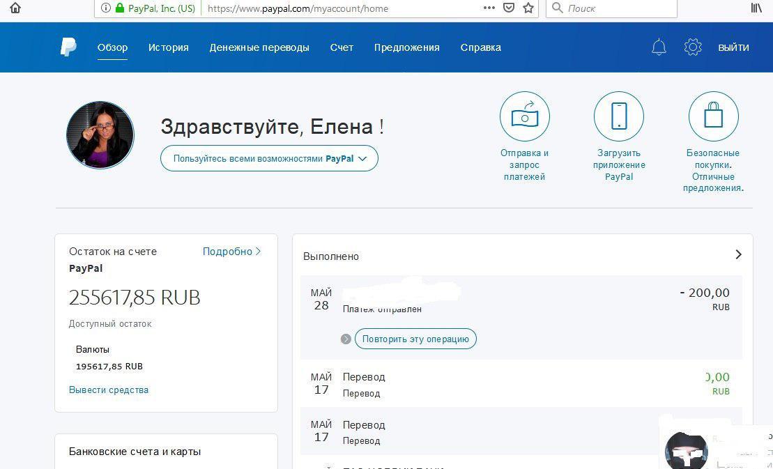 http://sh.uploads.ru/OAIW6.jpg