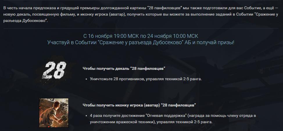 http://sh.uploads.ru/OCyLr.png