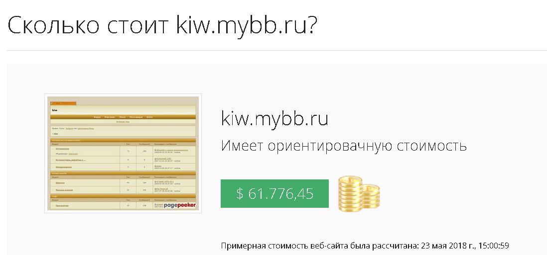 http://sh.uploads.ru/OFPp1.png