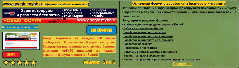 http://sh.uploads.ru/OLv6Q.jpg