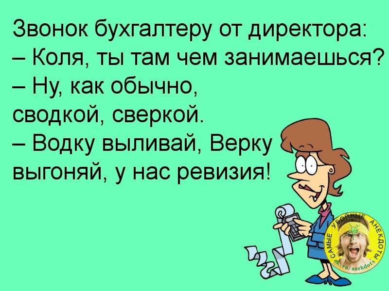 http://sh.uploads.ru/ORNDm.jpg