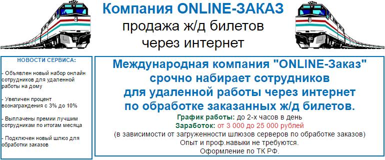 http://sh.uploads.ru/ObwR3.png