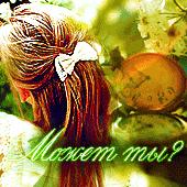 http://sh.uploads.ru/Ooz18.png