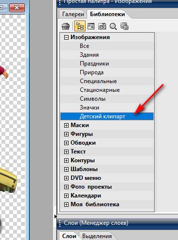 http://sh.uploads.ru/P2GSw.jpg