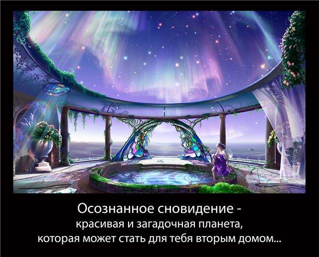 http://sh.uploads.ru/P7FmA.jpg