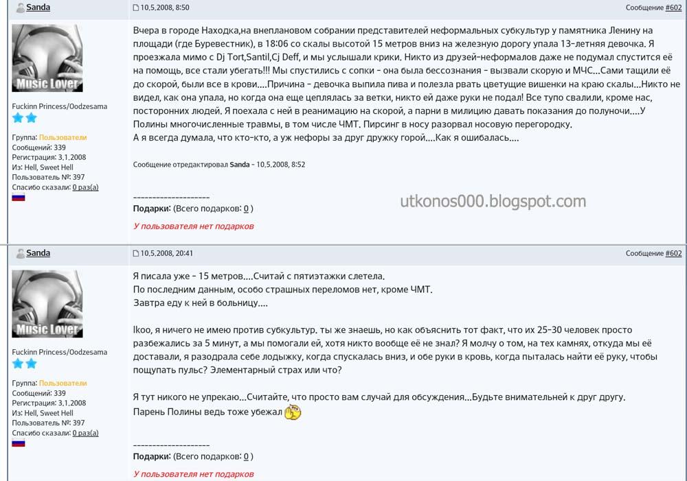 http://sh.uploads.ru/PFTVe.jpg