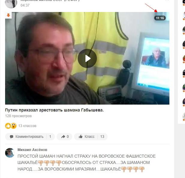 http://sh.uploads.ru/PSHm1.jpg