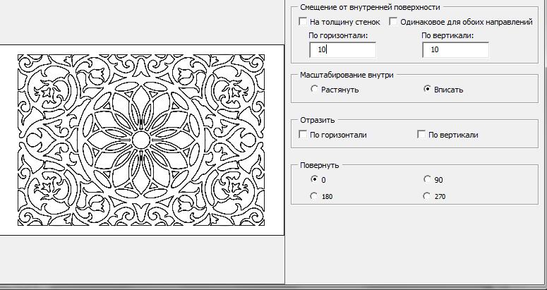 http://sh.uploads.ru/PVnmI.png