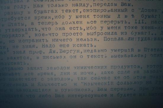 http://sh.uploads.ru/PWCzx.jpg
