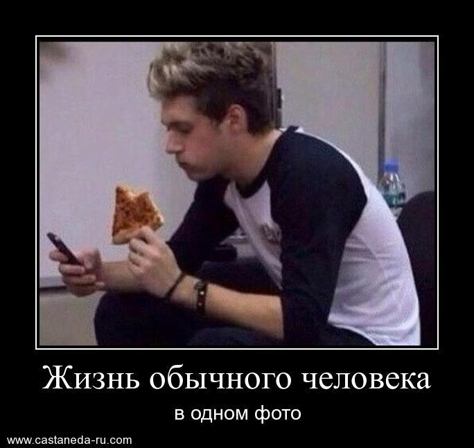 http://sh.uploads.ru/PWIhJ.jpg