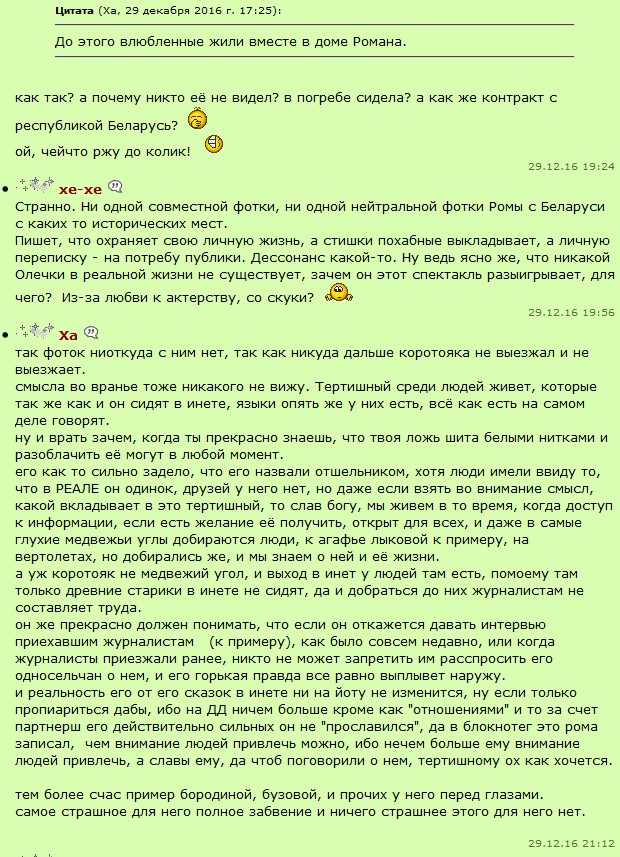 http://sh.uploads.ru/PX6FD.jpg