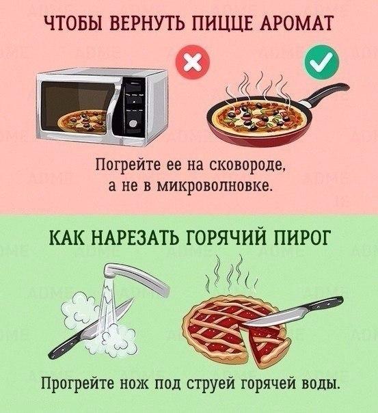 http://sh.uploads.ru/PaI51.jpg