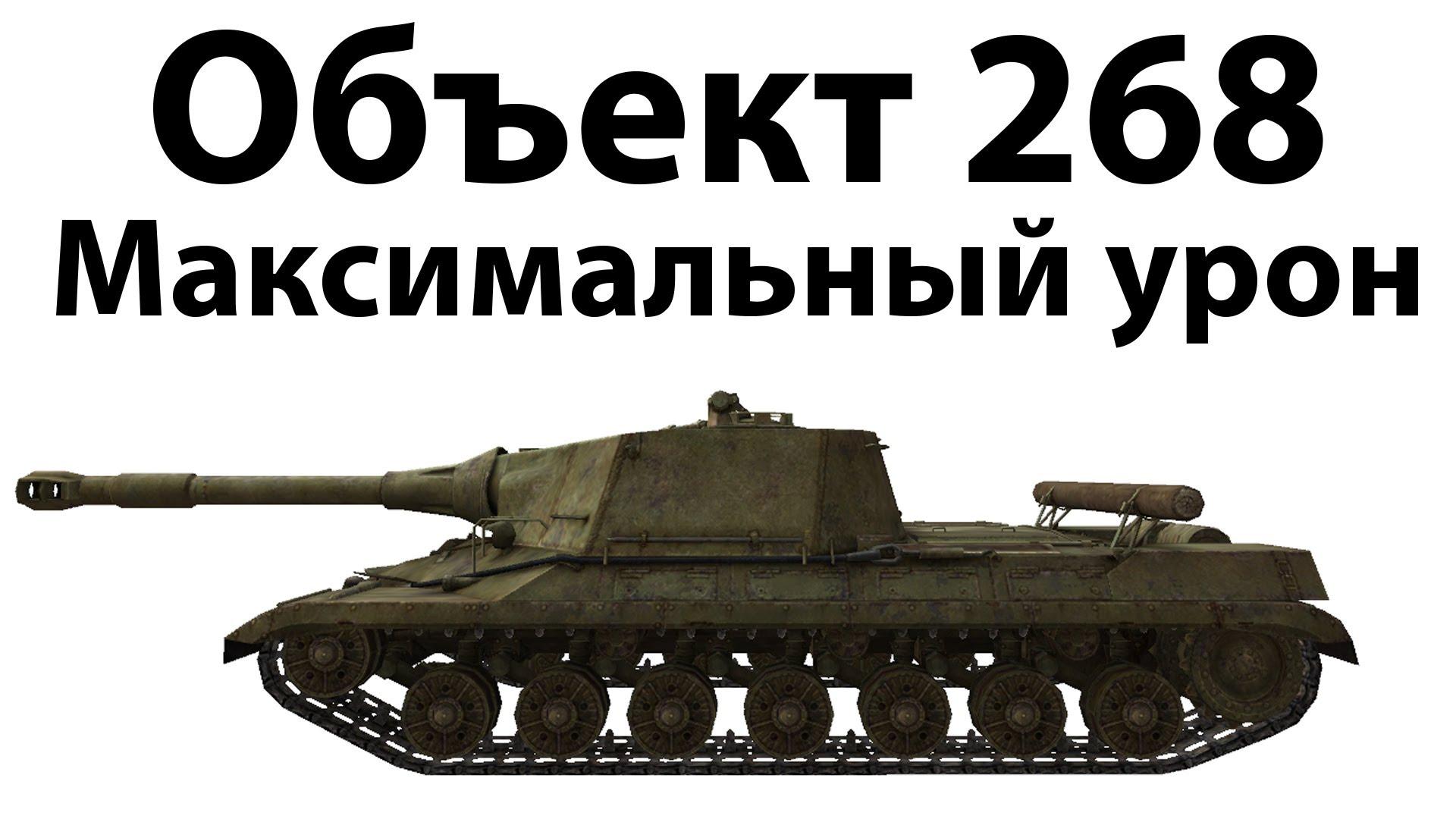 http://sh.uploads.ru/PdsaX.jpg