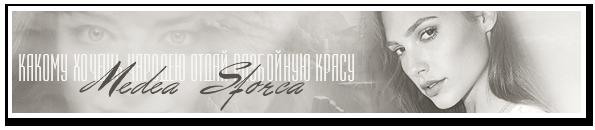 http://sh.uploads.ru/Pq5zI.png