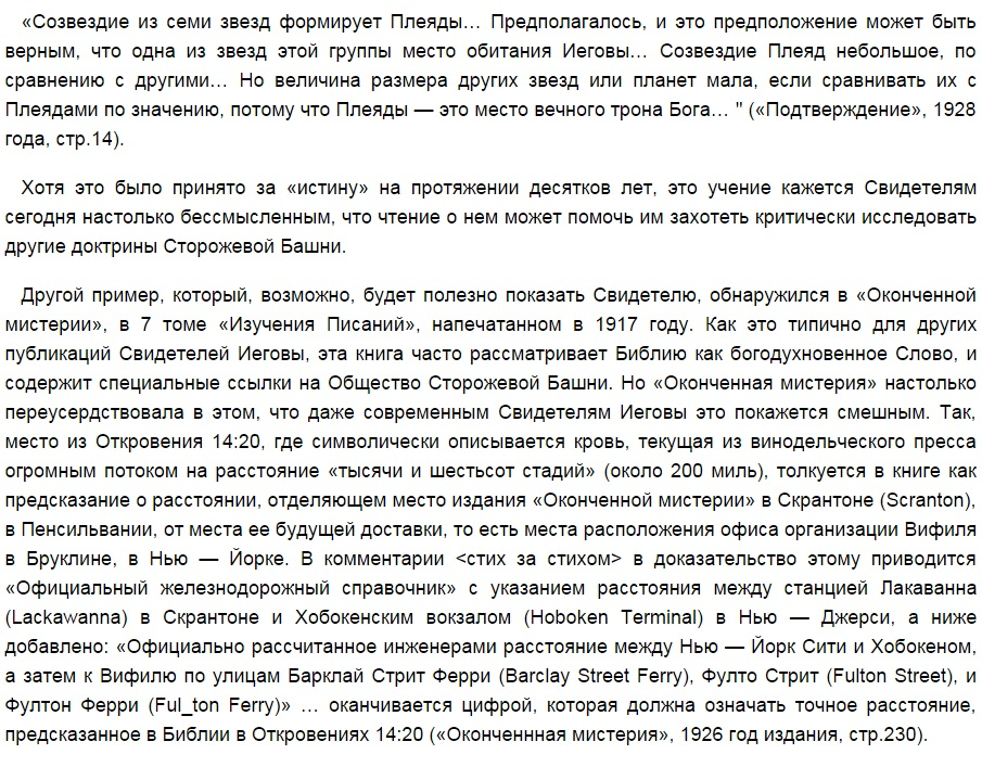 http://sh.uploads.ru/Puz81.jpg