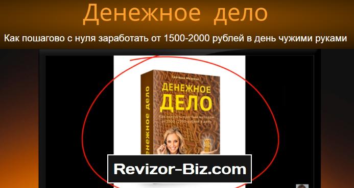 http://sh.uploads.ru/PwJrq.png