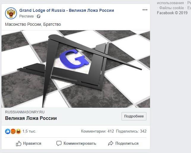 http://sh.uploads.ru/Q136B.jpg