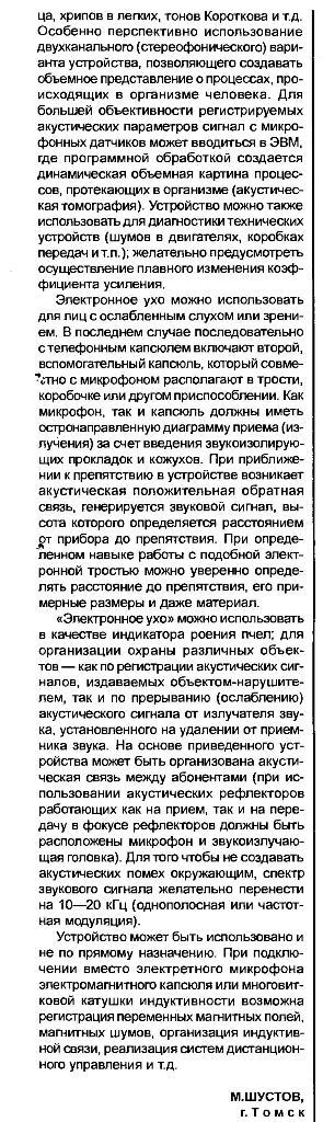 http://sh.uploads.ru/Q1d9w.jpg